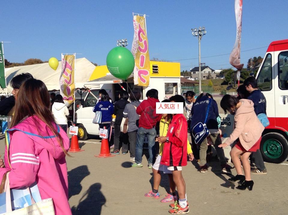 ぐるめ号ドリーム_イベント出店02
