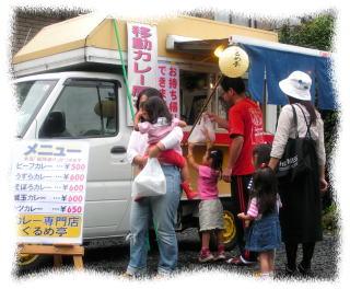 ぐるめ号ドリーム_イベント出店03