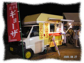 ぐるめ号ドリーム_イベント出店04