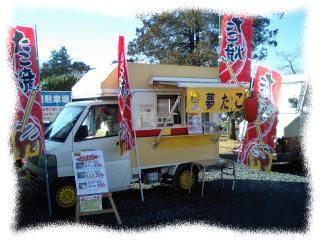 ぐるめ号ドリーム_イベント出店06