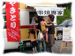 ぐるめ号ドリーム_イベント出店07
