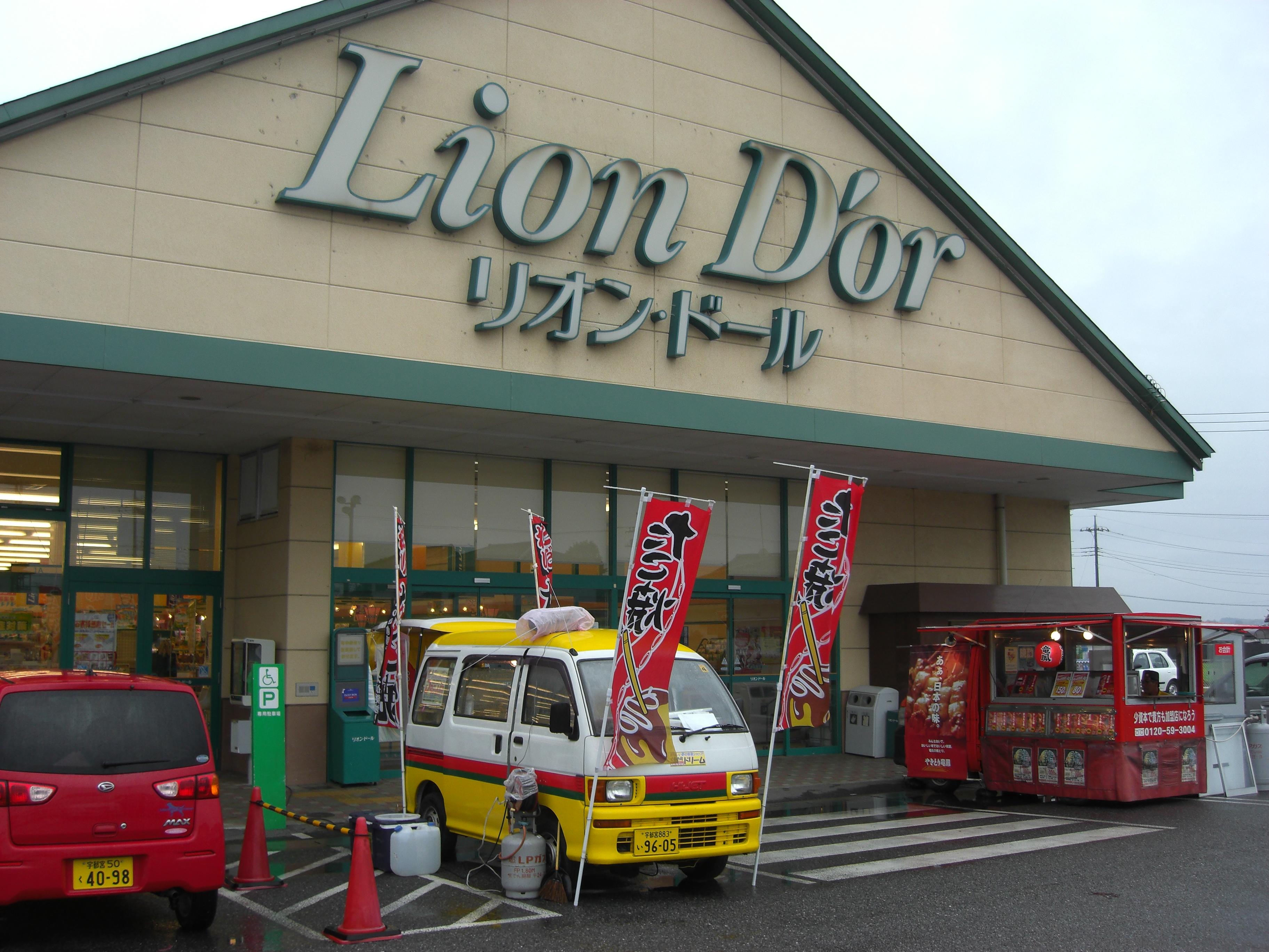 ぐるめ号ドリーム出店_店舗21