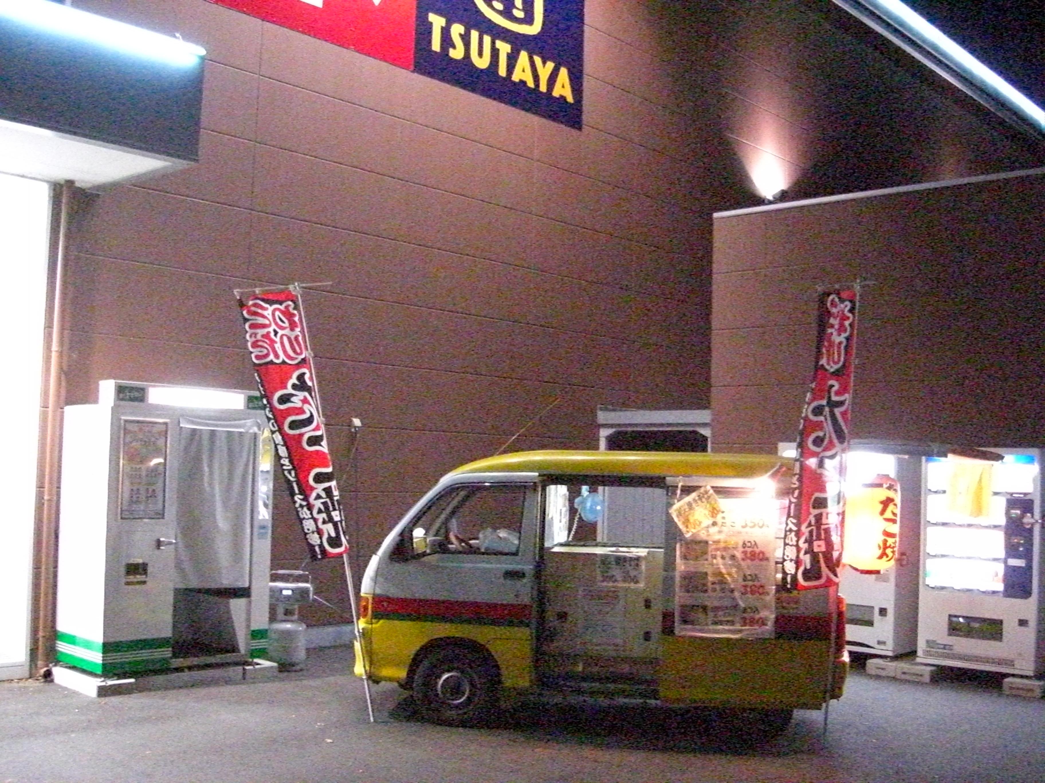 ぐるめ号ドリーム出店_店舗28