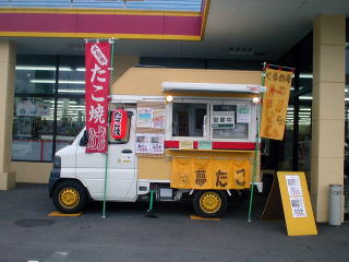 ぐるめ号ドリーム出店_店舗30