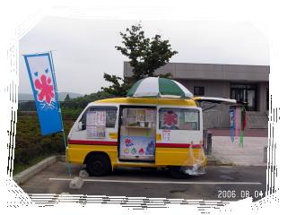 ぐるめ号ドリーム_ボランティア出店10