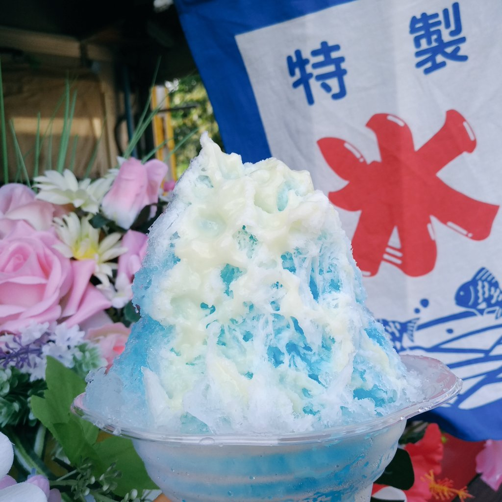 フラワー_ブルーみるく(ぐるめ号ドリーム)