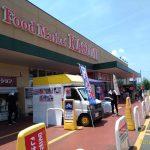 ぐるめ号ドリームかき氷専門店出店風景