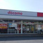 2020年7月23日(木)〜26日(日)は「ドコモショップおもちゃのまち店」様に出店します