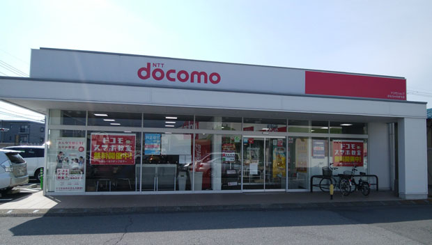 docomoshop-omocha01