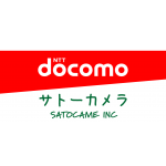 2021年6月19日(土)「ドコモショップ×サトーカメラ」様タイアッププロモーションイベント(栃木県益子町)